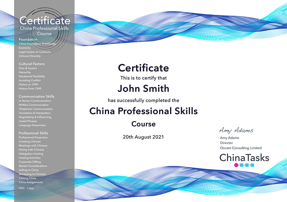 Certificate Public pages2